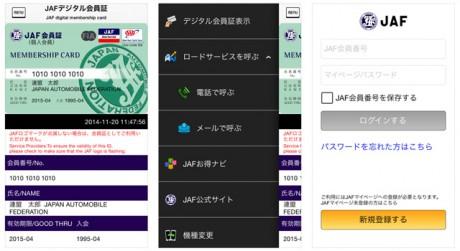 jaf-digital-app.png01