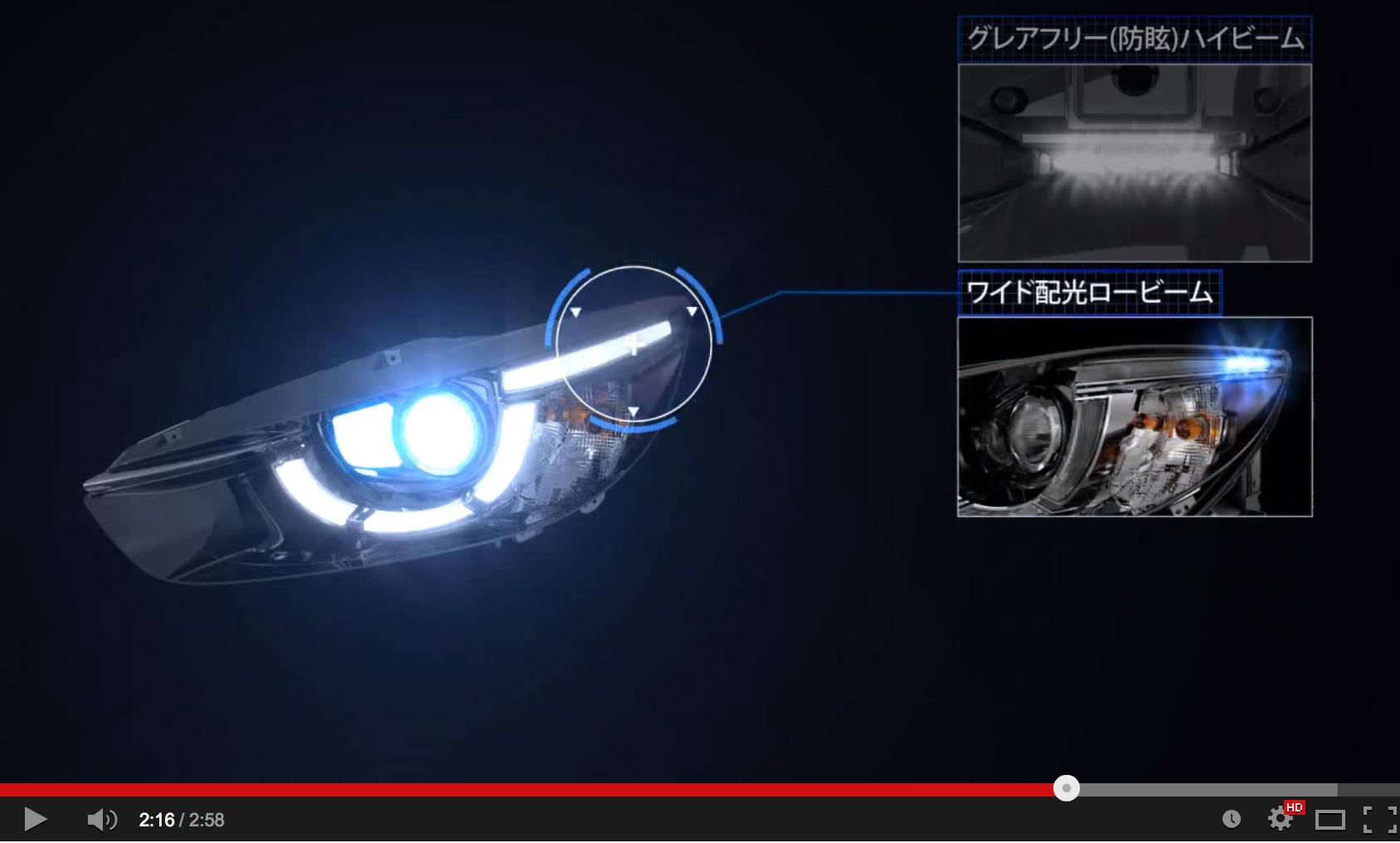 MAZDA 「アテンザ」「CX-5」の改良モデルを発表