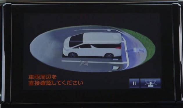 【ALPHARD / VELLFIRE】パノラミックビューモニター(シースルー機能付き)【動画あり】