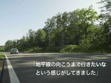気のせいではなかった やはり自動車はジリジリと高くなっていた。