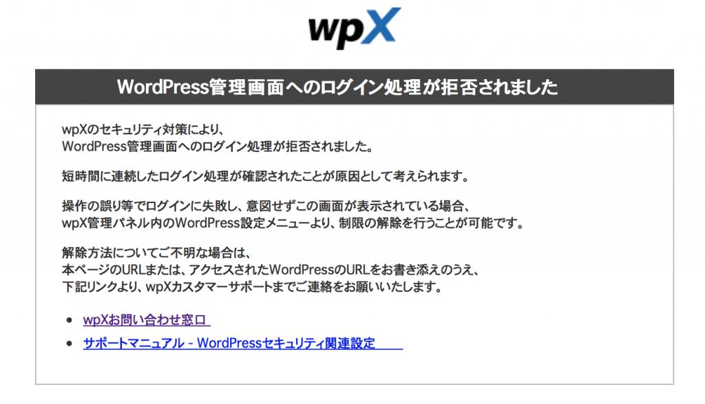 スクリーンショット 2014-06-06 14.29.44