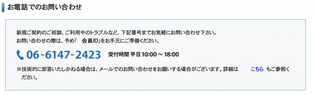 スクリーンショット 2014-06-06 14.51.19
