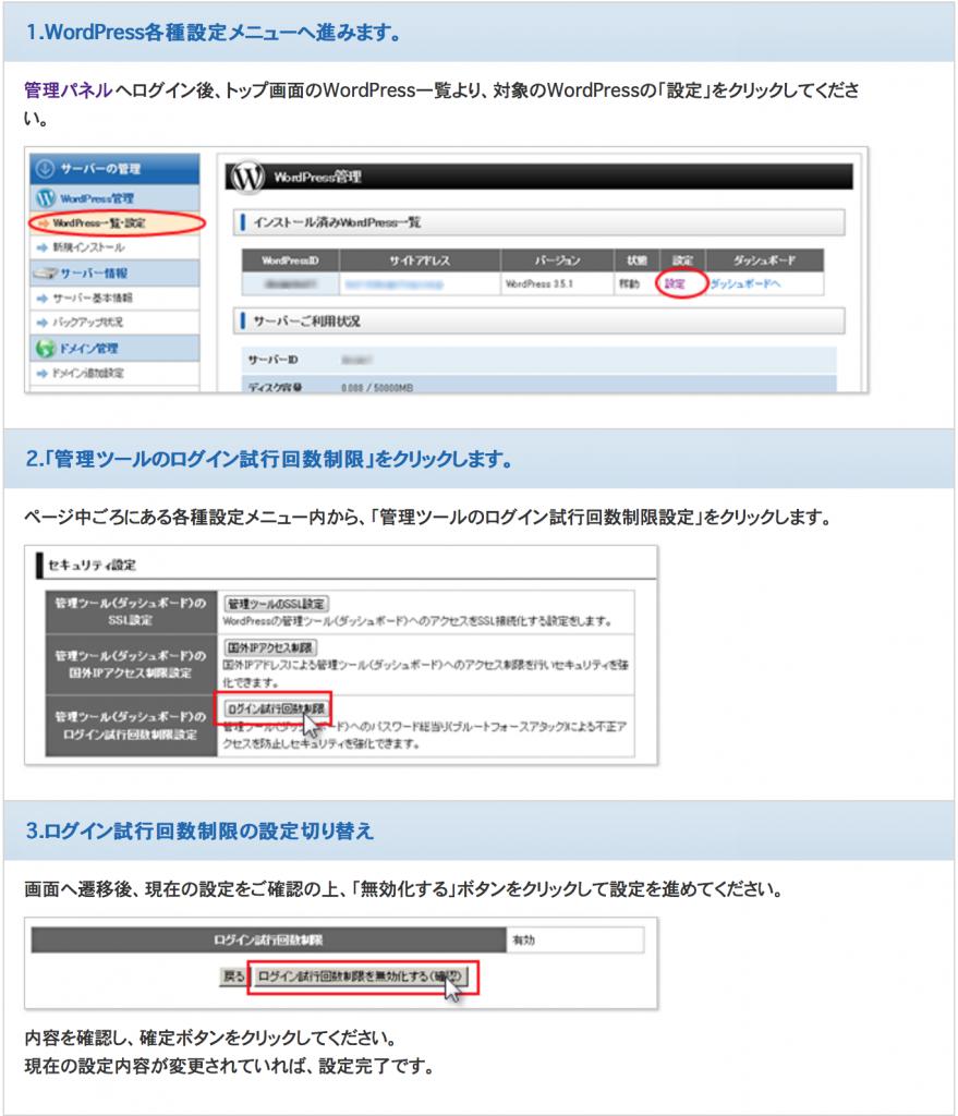 スクリーンショット 2014-06-06 15.04.09