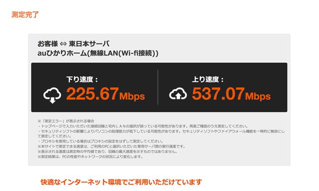Wi-Fi-cat7-apple