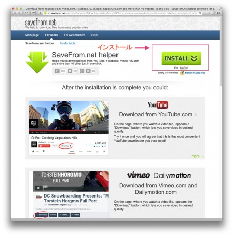 savefrom.net-img05