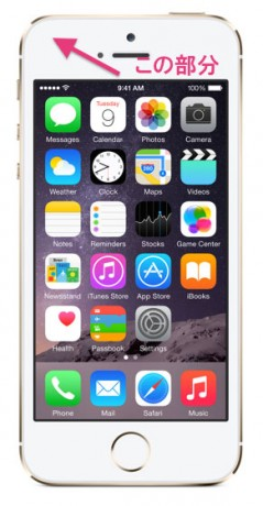 iphone5s-gold-2013