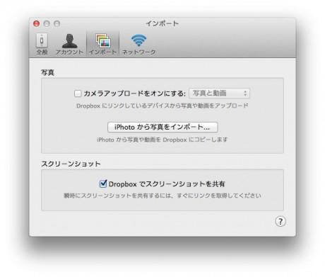 スクリーンショット-2015-02-04-11.36.32