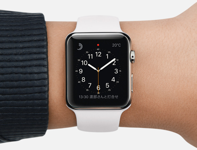 Apple Watch 興味ありません!・・・興味ないかな?・・・いや、メチャメチャ興味あります!