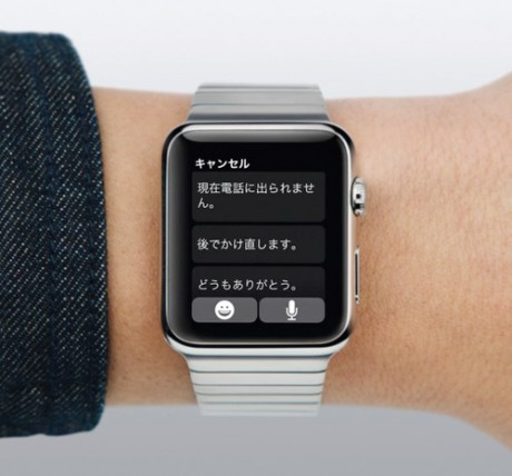 Watch-imag201504-02