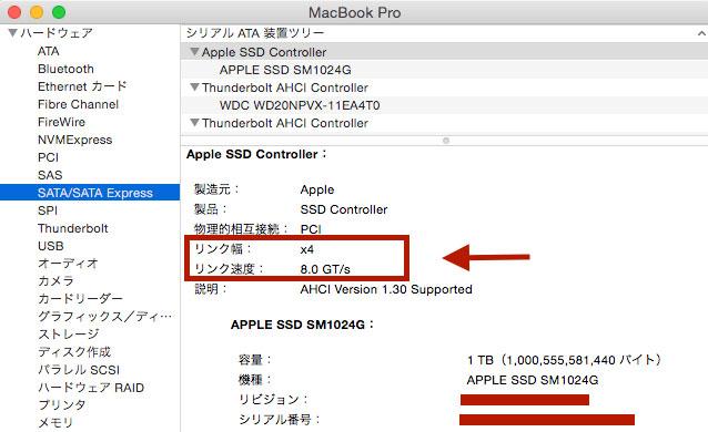 MacBook-Pro15_PCle