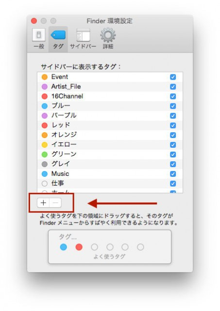 mac_tag_Yosemite12