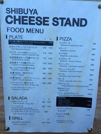 16ch-cheese-stand02