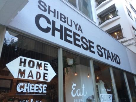 出来たてのチーズがコンセプト CHEESE STAND