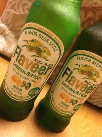 キリン フレビア Lemon & Hop