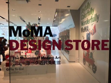 MOM-design-store-os