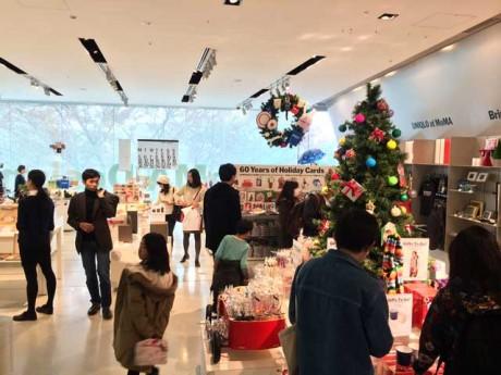 MOM-design-store-os01