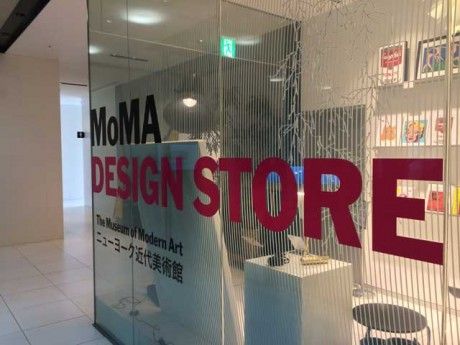 子供も大人も楽しい、MoMA DESIGN STORE