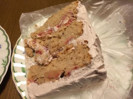 Magnolia-cake