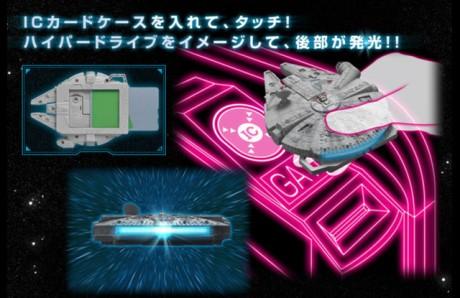 Millennium-Falcon-BANDAI-iscase01