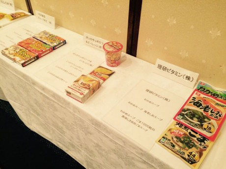 日本スープ協会セミナー04
