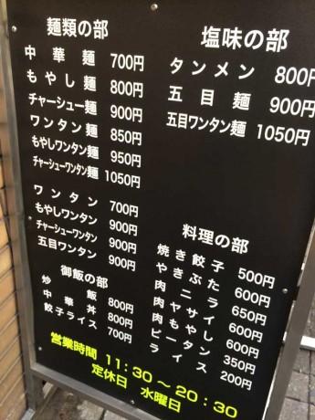 shibuya-kiraku01