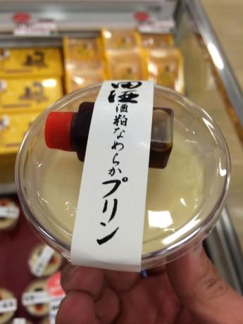 田酒−プリン01