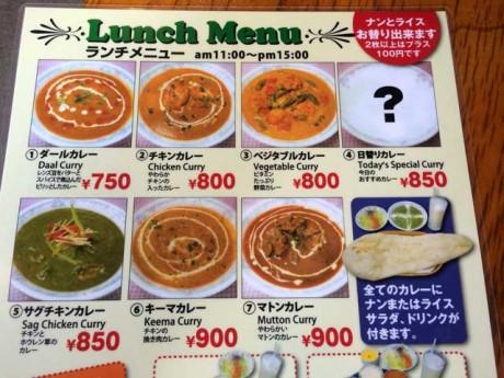 devi-thofu-fuda-curry.JPG05