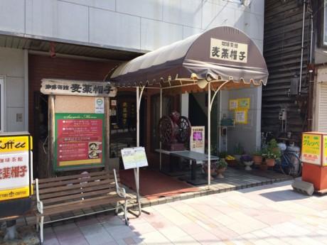 mugiwaraboushi-aomori03
