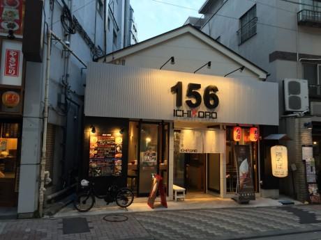 156-azabu10-01