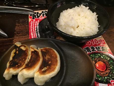 餃子セット150円