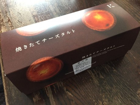 kinotoya-チーズタルト−箱