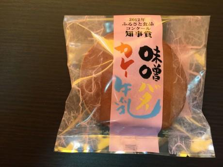 味噌カレー牛乳バター・・・・・・・・どら焼き!?