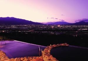 みはらしの丘「みたまの湯」のっぷいの館 山梨県