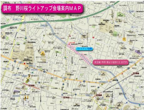 sakura-nogawa2015-chofu_map