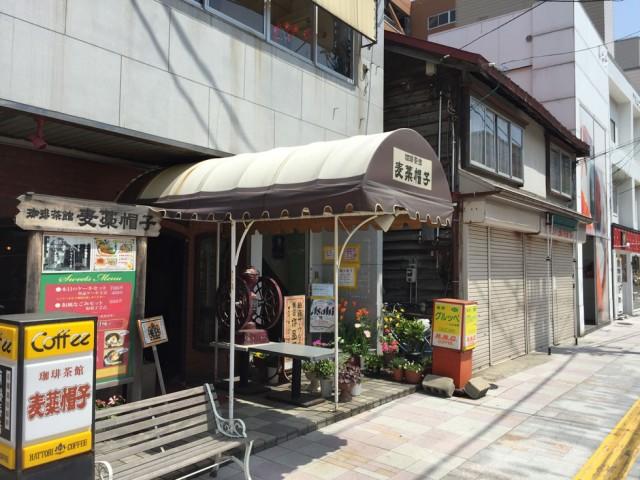 【青森紀行】青森市に行ったら絶対に行きたいカフェ 激うまカフェオレと激うまアイスコーヒー