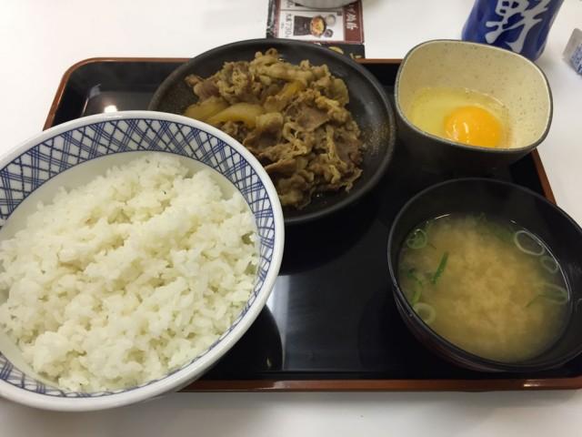 吉野家_牛丼_myset1