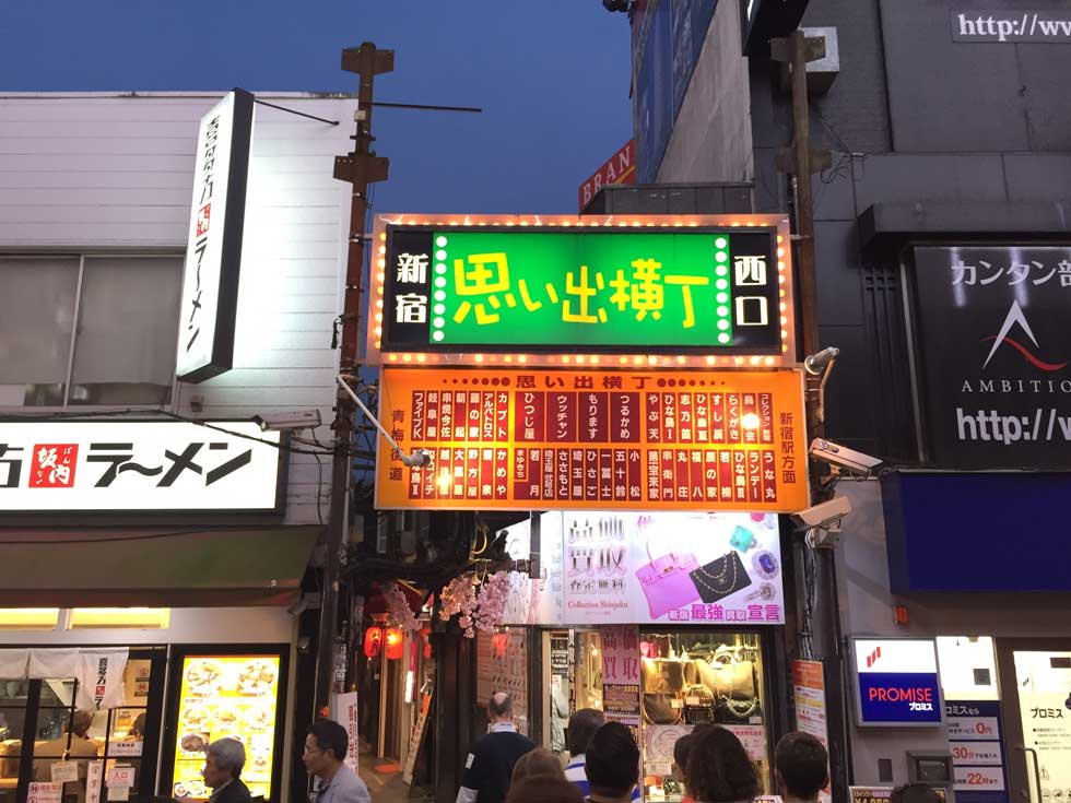 「新宿 思い出横丁 若月ラーメン」ここは、焼きそばよりもラーメン