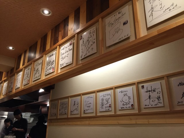 えびそば一幻(新宿店)5