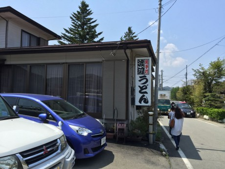 創業約30年の老舗の吉田うどん  「渡辺うどん」