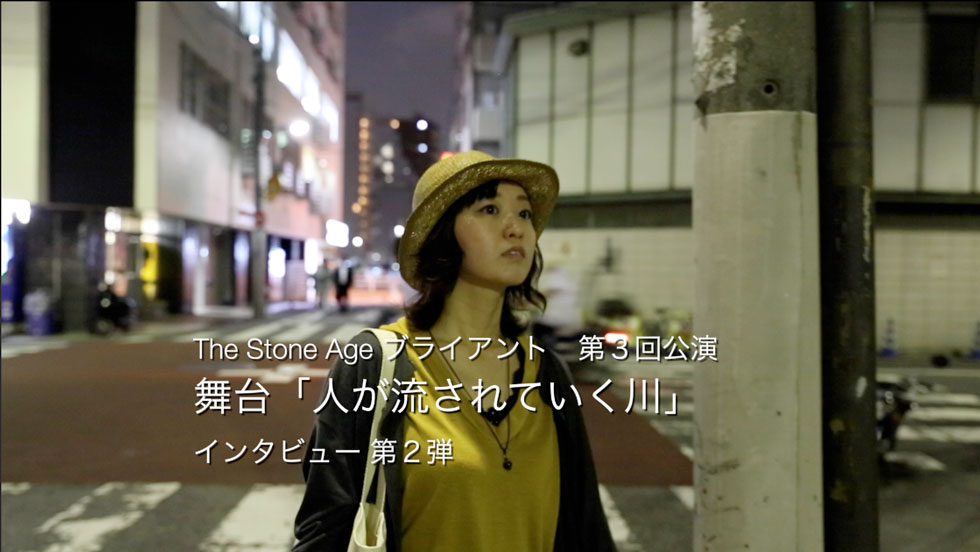 女優・森由月、来る8月を語る。舞台「人が流されていく川」インタビュー 第2弾